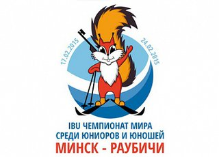 YOUTH JUNIOR WORLD CHAMPIONSHIPS BIATHLON 2015